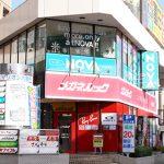 名古屋市東区のメガネルック 大曽根店