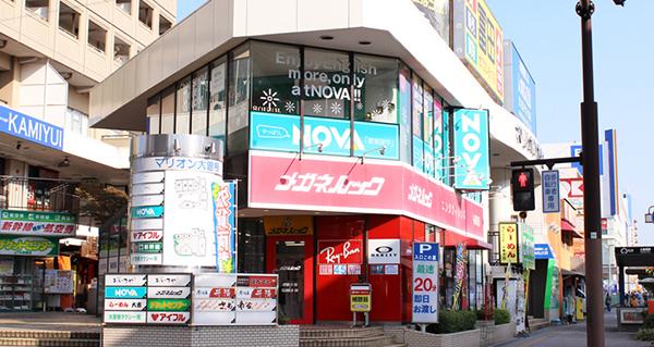メガネルック 大曽根店