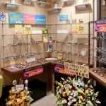武蔵浦和駅のベストメガネコンタクト ファーストタワー店