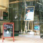松江市の長谷川時計店